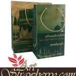 tas oleh-oleh Haji 3 dan 5 (klik gambar)