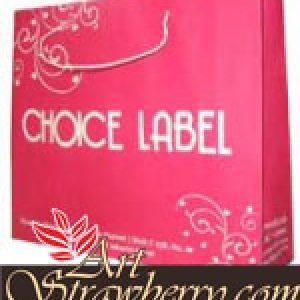 Tas Choice Label (34x9x32)cm